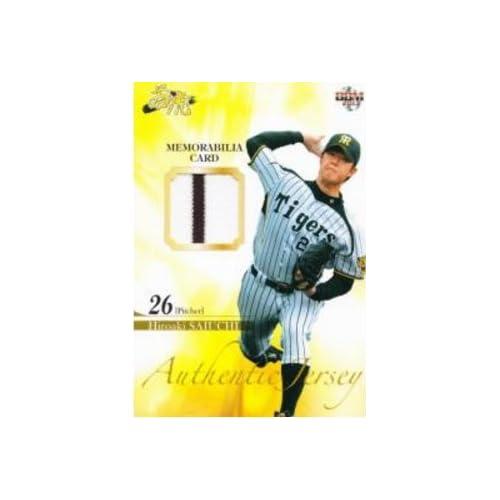 BBM 阪神タイガース 歳内宏明 ジャージカード 200枚限定 2013 ベースボールマガジン社