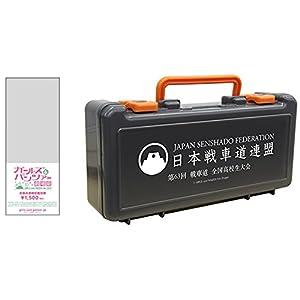 ガールズ&パンツァー劇場版 ステッカー&ツールボックス(日本戦車道連盟ver.)付通常前売券