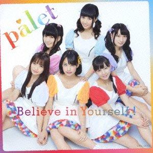 Believe in Yourself ! 【Type-D】(初回限定生産)