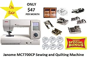 Janome Home Memory Craft 7700QCP Sewing and Quilting Machine | JNHMC7700QCP from Janome