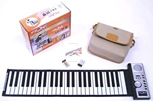 Fzone Soft Roll Up Piano $31.99