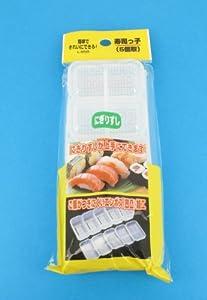Japan Sushi Nigiri Former - 5 Nigiri