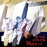高感度アップ OLセレクト ワイシャツ(Yシャツ)5枚+ネクタイ9本 14点セット