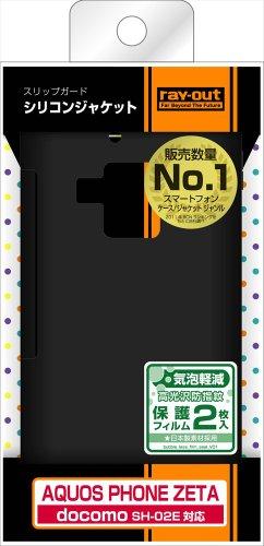 レイ・アウト AQUOS PHONE ZETA SH-02E用 スリップガード・シリコンジャケット RT-SH02EC2/B