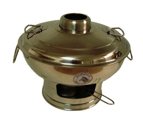 Zebra 142320 Stainless Steel Mini Hot Pot