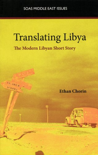 Translating Libya: The Modern Libyan Short Story
