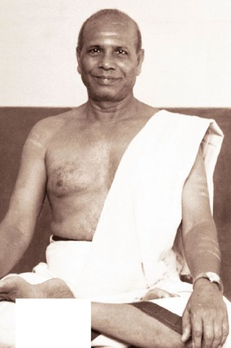 Guruji: A Portrait of Sri K. Pattabhi Jois Through the Eyes of His Students