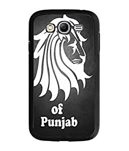 Fuson Lion of Punjab Back Case Cover for SAMSUNG GALAXY GRAND NEO - D4034