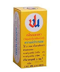 Mae Pranom Thai Artificial Maengda Flavor for Cooking 3 CC. - Pack of 1