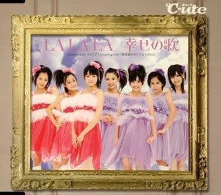 LALALA 幸せの歌