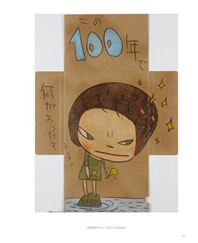 奈良美智 YOSHITOMO NARA SELF-SELECTED WORKS WORKS ON PAPER