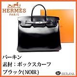 エルメス HERMES バーキン 40cm ボックスカーフ NOIR ブラック シルバー金具 『P』刻印