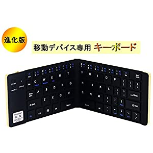 【Newiy Start】 Bluetooth&USB 無線/有線両対応 折りたたみ式 Bluetooth ワイヤレス キーボード