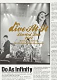 Do As Infinity 13th Anniversary-Dive At It Limited Live 2012-  (DVD) / Do As Infinity (出演)