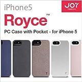 防水パック付きハードケース/iphone5 ケース /iphone5 保護カバー : Silver