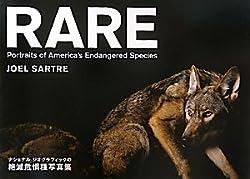 ナショナル・ジオグラフィックの絶滅危惧種写真集