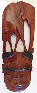 """African wooden mask African wall decoration """"Boma"""" 27 cm by Afrika-Deko.net"""