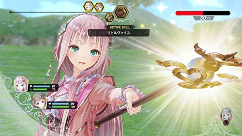 ルルアのアトリエ ~アーランドの錬金術士4~ プレミアムボックス  ゲーム画面スクリーンショット6