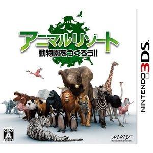 任天堂 3DS アニマルリゾート動物園をつくろう!!