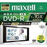 maxell 録画用 CPRM対応 DVD-R 120分 16倍速対応 インクジェットプリンタ対応ホワイト(ワイド印刷) 20枚 5mmケース入 DRD120WPC.S1P20S B