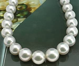 South Sea Pearl Necklace Strand - 2210 - White