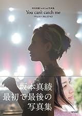 ガンダムSEED DESTINY共演の坂本真綾と鈴村健一が噂通りに結婚