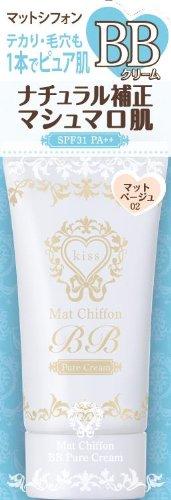 キス マットシフォンBBピュアクリーム 02