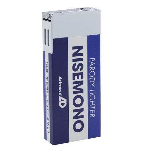 [喫煙具]面白ライター/消しゴム型 アドミラル産業 景品 ジョーク グッズ 通販