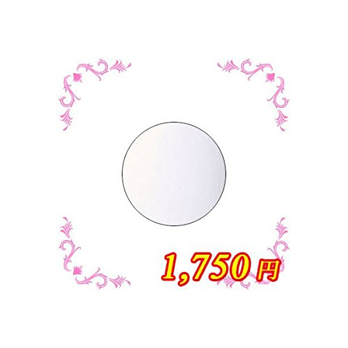 ing シーソー WHー001 4g
