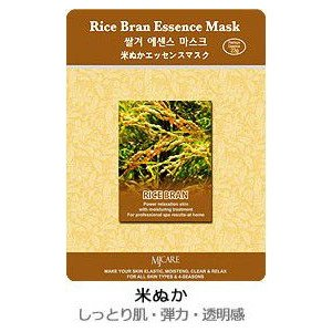 MJーCAREエッセンスマスク 米ぬか10枚セット