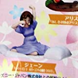 Disney SR Series Princess Gashapon Figure - Yujin Japan Imports