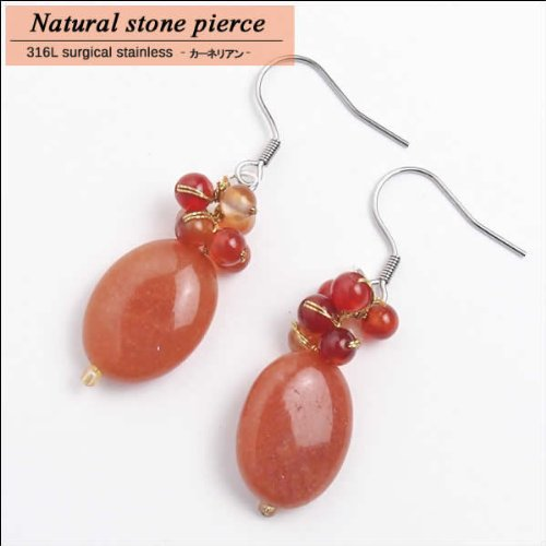 Natural stone earrings carnelian (1 pair) men women