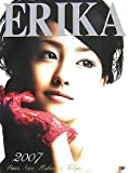 「ERIKA2007」 沢尻エリカ写真集 通常版