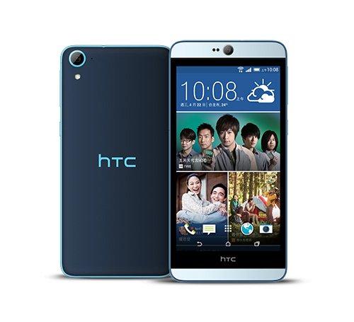 HTC Desire 826 (4G LTE/5.5inch/オクタコア/16G) (Blue ブルー 青) [並行輸入品]