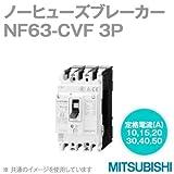三菱電機 NF63-CVF 3P 40A (ノーヒューズブレーカー) (3極) (AC) NN