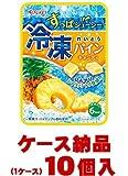 【1ケース納品】 【1個あたり98円】 春日井 冷凍 パインキャンディ 23g ×10