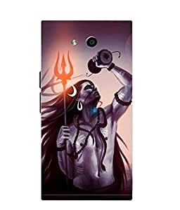 Snazzy Lord Shiva Printed Grey Soft Silicon Back Cover For LYF Wind 4