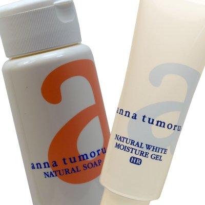 アンナトゥモール anna tumoru ナチュラルソープ45g+ナチュラルホワイトモイスチャージェルHR 50g