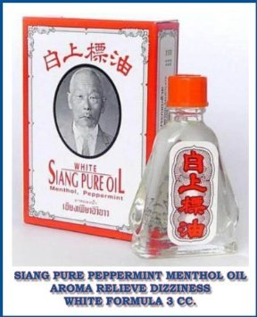 10x Siang Pure Peppermint Menthol Oil Aroma Relieve Dizziness White Formula 3 Cc. Made in Thailand