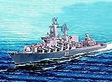 1/350 ロシア海軍スラヴァ級巡洋艦 ワリヤーグ