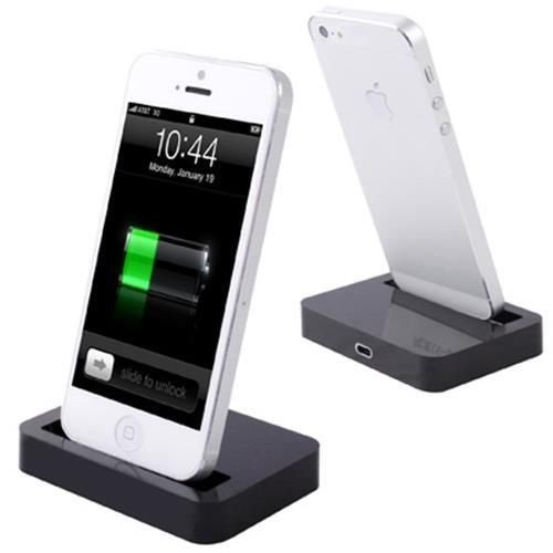 pure-quality-new-dock-cradle-sync-charger-for-iphone-se-6s-6-plus-5-5-5s-5c-ipod-6th-7th-nano-genera