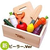 リニューアル はじめてのおままごと (木箱入りセット) G05-1109