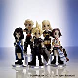 FINAL FANTASY TRADING ARTS MINI Set of 5 ~ square enix