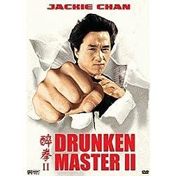 Drunken Master 2