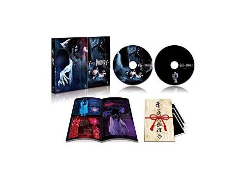 貞子vs伽椰子 プレミアム・エディション [Blu-ray]