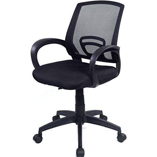 Giantex Ergonomic Mesh Computer Office Chair Desk Task Midba