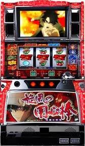【ロデオ】旋風の用心棒~胡蝶の記憶~コイン不要機セット