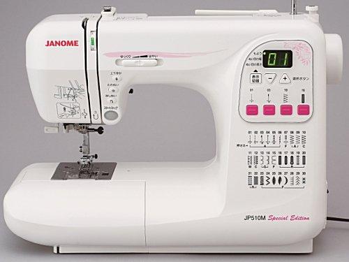 JANOME ジャノメコンピュータミシンJP510MSE