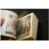 札束300万円を数えるのポストカード絵葉書はがきハガキ葉書postcard(これはポストカードです)