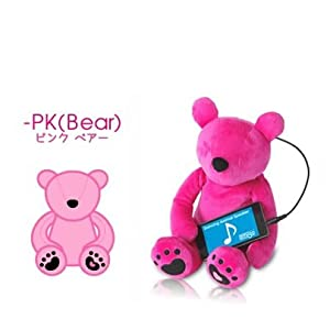 PRISMATE(プリズメイト) ダンシングアニマル amigo(アミーゴ)  ピンク(Bear) BDG-03-PK